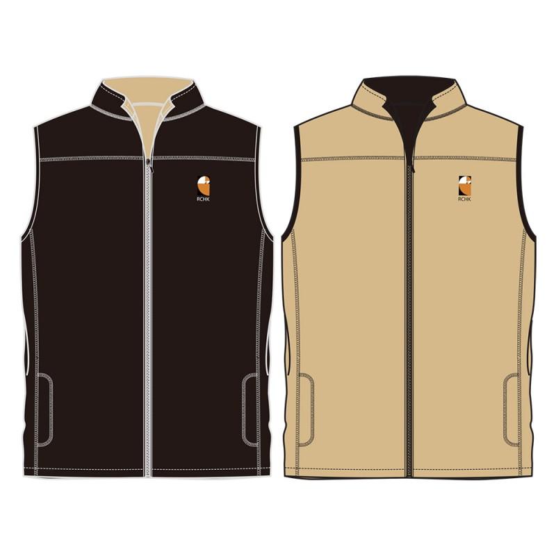 Reversible Vest (Black/Khaki)